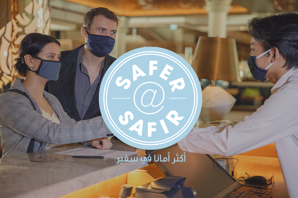Introducing SAFER @ SAFIR